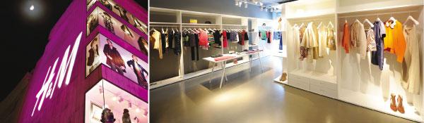Store H&M – Palermo, via Ruggero Settimo e Showroom H&M, Milano