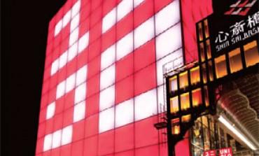 Fast Retailing, dopo Tokyo si quota a Hong Kong