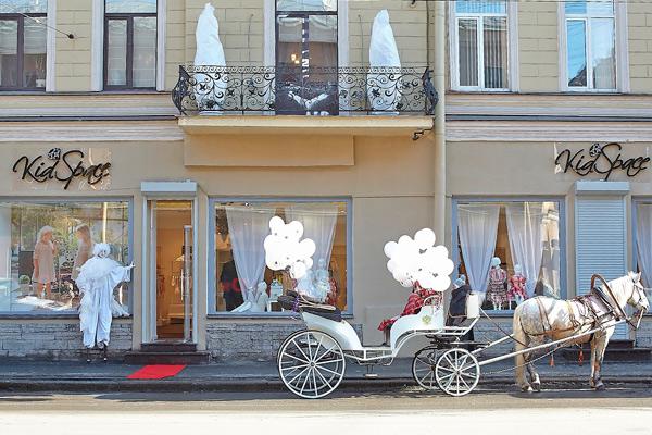 La boutique KidSpace a San Pietroburgo