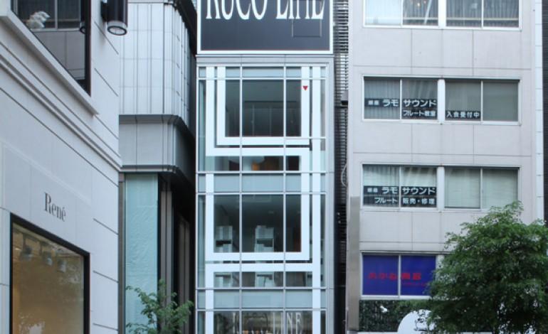 Il Giappone corre (+30%) per Ruco Line
