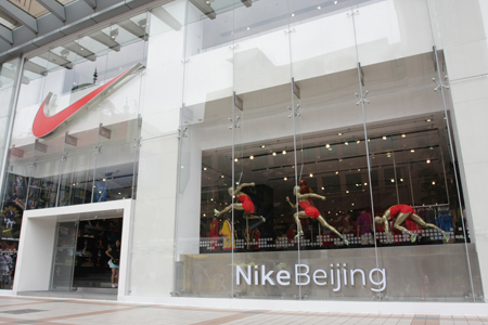 6_Beijing_Store_sito
