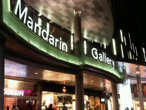 MANDARIN GALLERY SINGAPORE