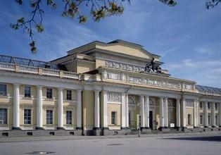 Museo Etnografico di San Pietroburgo