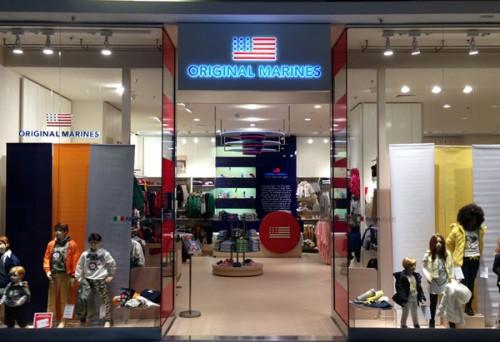 Original-Marines-nuovo-store-Varsavia-ok