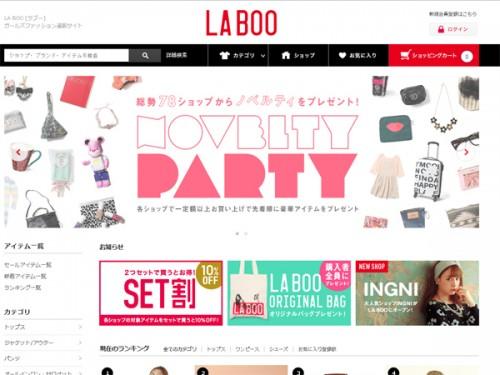 L'homepage di La Boo