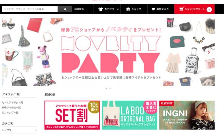 La Boo, in Giappone l'e-shopping è per teenagers
