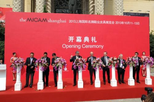TheMicam Shanghai