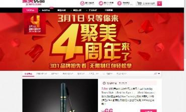 Ipo americana per la cinese Jumei.com