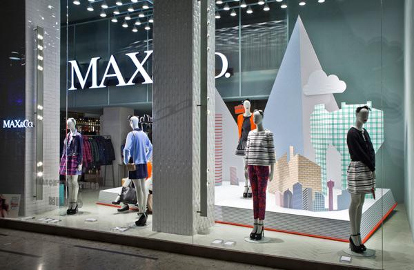Un negozio Max&Co.