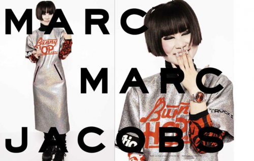 La campagna Marc by Marc Jacobs a-i 2014