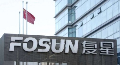 Fosun International Ltd -Headquarter, Cina