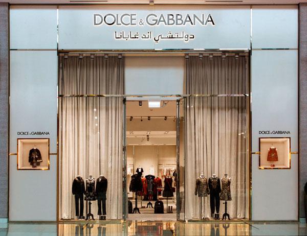 Dolce&Gabbana Kids a Dubai