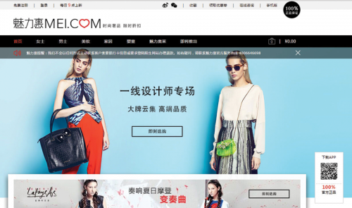 Home  page del sito mei.com