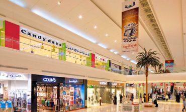 L'Arabia Saudita scommette sul retail