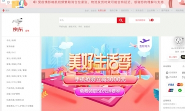 Jd.com approda sui listini di Hong Kong