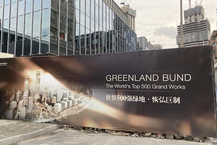 "Best Showroom e Greenland per ""G Hub"""