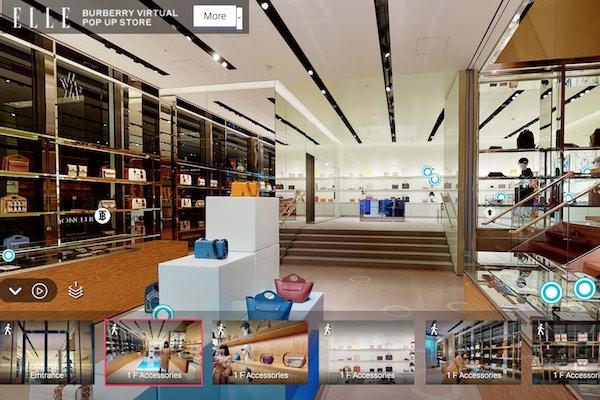 Burberry replica in digitale negozio fisico di Ginza