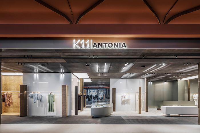 Antonia sbarca al K11 Art Mall di Wuhan