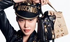 Moschino reinterpreta la Biker Bag per la pre-fall